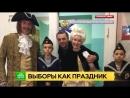 18.03.2018. Петербургские приколы на выборах президента