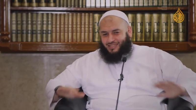 Стремление к райским садам - Умар аль-Банна