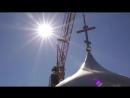 Париж: Троицкого кафедрального - Quiberon 24 TV