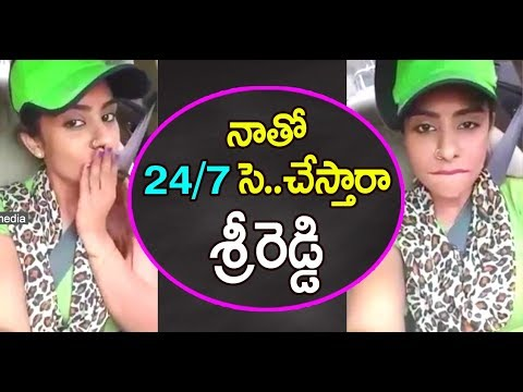 Great news Sri Reddy Leaks Sri Reddy bold talk Tollywood News Latest Updates Tanvi Media