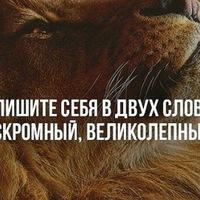 Анкета Валентин Барбашин