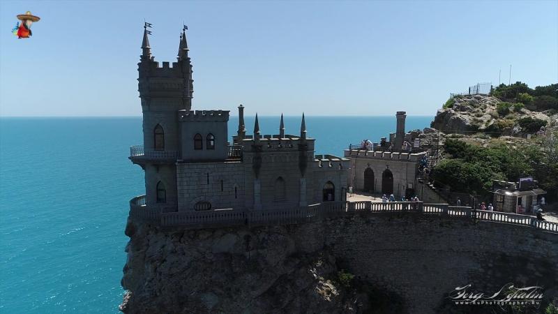 "КРЫМ. ЯЛТА. ЛАСТОЧКИНО ГНЕЗДО И СКАЛА ПАРУС. Crimea. Yalta. Swallows nest and rock ""Sail"""