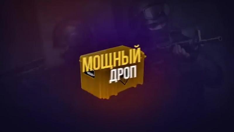 Реклама forcedrop_HD.mp4