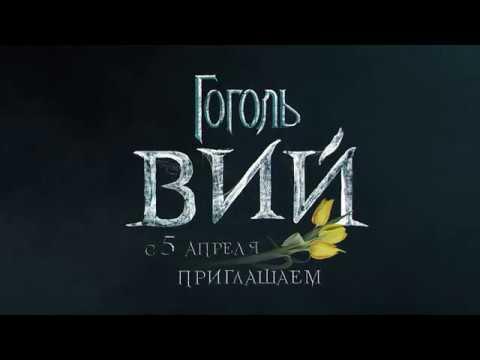 Николай Васильевич Гоголь лично поздравляет всех дам с тёплым весенним днём — 8 марта! 🌷