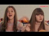 Дима Билан - Держи (cover by Катя Рише ft. Маша Ришковая),красивые девушки сёстры классно спели кавер,красивый голос,поёмвсети