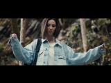 Ольга Бузова - Люди не верили (2017)