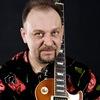 Михаил Русаков | Свобода импровизации. Гитара.