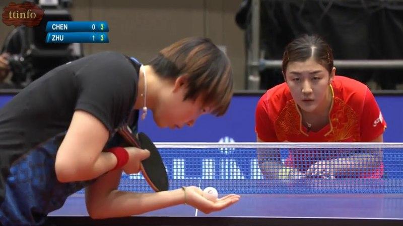 卓球 🇨🇳 CHEN Meng 🆚 🇨🇳 ZHU Yuling Asian Cup 2018 WS FINAL HD