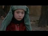 Дождь (2001) Иран, озвучка