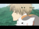 [OP] Natsume Yuujinchou - Тетрадь дружбы Нацумэ 1