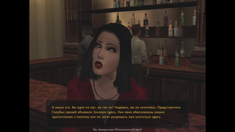 VTM Bloodlines Clan Quest Mod - Джейн(переделка).