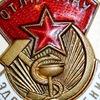 Министерство Здравоохранения СССР