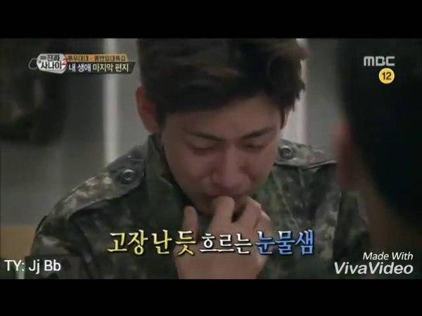 BamBam(뱀뱀) Jackson(잭슨)GOT7 cry