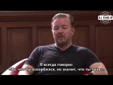 Ricky Gervais | Full Q&A | Oxford Union (2017) [AllStandUp | Субтитры]
