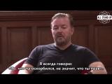 Ricky Gervais | Full Q&A | Oxford Union (2017) [AllStandUp | Субтитры]