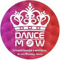 Логотип Студия танцев MyDanceWay studio 8(920) 625 75 76