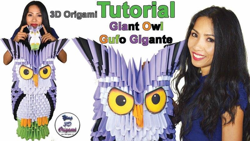 Origami 3D Giant Owl Tutorial (A4) - Gufo Gigante Tutorial Origami 3D (A4)