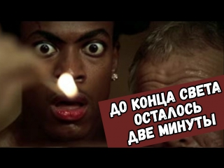 Дима Бикбаев. ХайпNews [26.01]