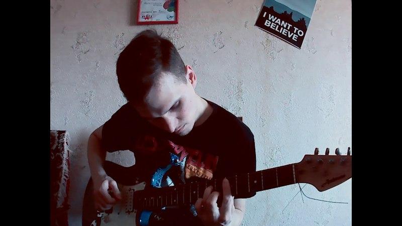 Секретные материалы (The X-Files) OST Guitar cover