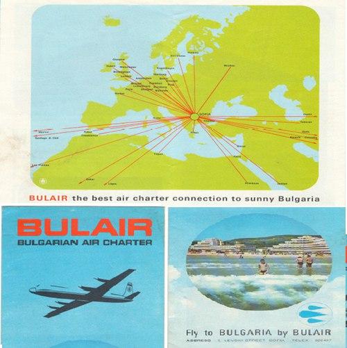 Рекламный плакат авиакомпании Bul Air советских времен