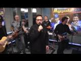 Стас Михайлов - Перепутаю Даты (#LIVE Авторадио)