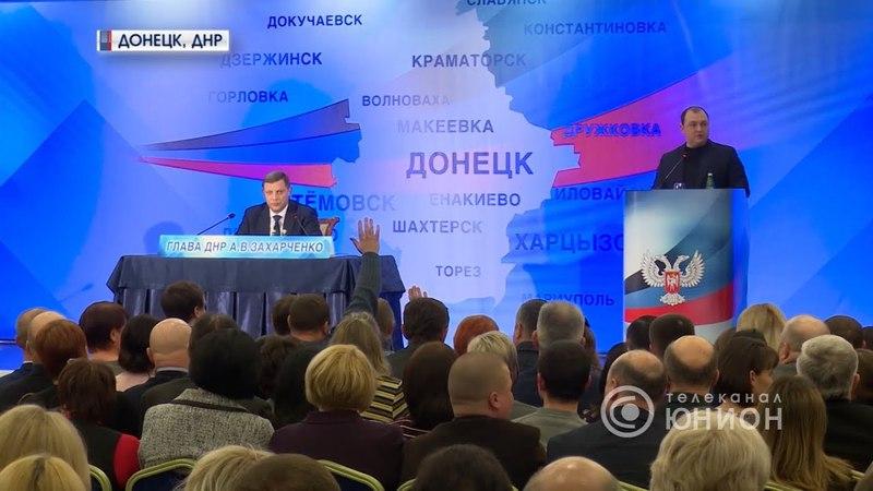 А. В. Захарченко провел прямую линию. Минимальный размер пенсий и стипендий будет увеличен.