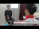 Boyang Jin Dressing House interview and make-up