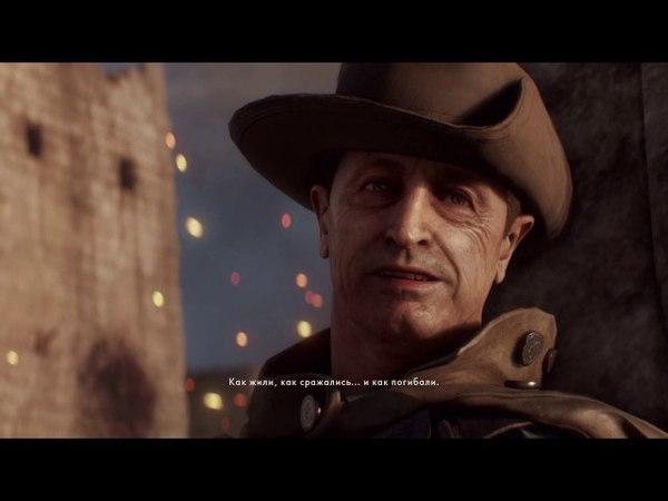 Battlefield™ 1 спасибо за великолепную игр (Батлфилд)