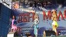 группа Основной Инстинкт - И уже никогда День молодёжи 2005