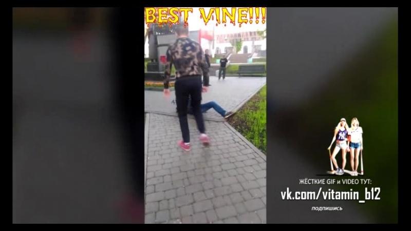 Б Ы Д Л О П О Л У Ч И Л П О З А С Л У Г А М)30(BEST VINE)