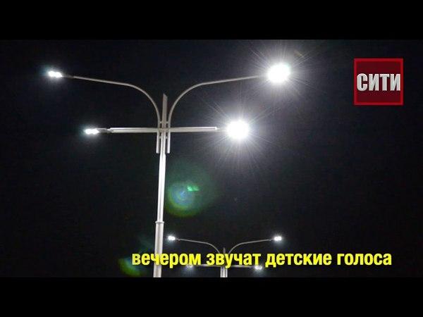 В Измаиле на Аллее Дружбы народов включили новую линию уличного освещения
