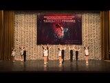 Народный коллектив современного эстрадного танца