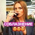 """YURY KUZNETSOV on Instagram: """"Когда наставник Джиган😜 @iamgeegun . Будьте аккуратны - не слушайте советов😎. Рандомно подпишусь на 10 аккаунтов, ост..."""