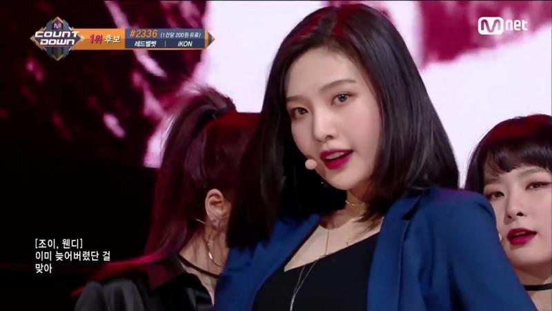 [Red Velvet - Bad Boy] KPOP TV Show - M COUNTDOWN 180208 EP.557