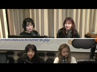 Irene (Red Velvet) mentioning Jennie