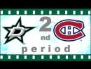 NHL-2017.18-RS-20180313_DAL@MTL 1-002
