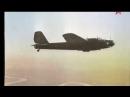 Бомбардировщики и штурмовики Второй мировой войны 2014 Серии_ 3 из 4