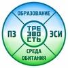 """Конференция """"Трезвость - КУРС России"""""""