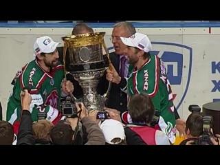 Первые обладатели Кубка Гагарина