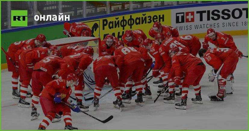 Россия играет с Белоруссией на ЧМ по хоккею в Дании