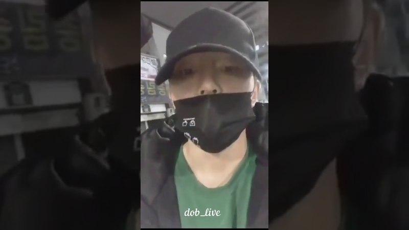 180303 Park Jin Facebook live 페이스북 라이브 박진 디오비