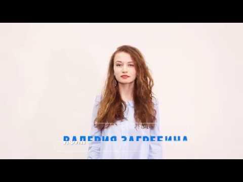 Валерия Загребина - Студенческий лидер УрГЭУ