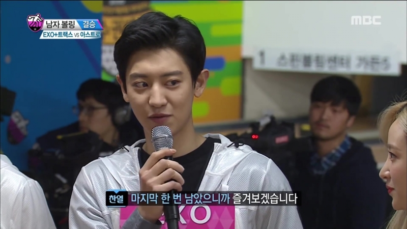 [Idol Star Athletics Championship] 아이돌스타 선수권대회 4부 - ASTRO, Start well 20180216