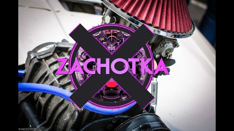 ZachOtka 2018