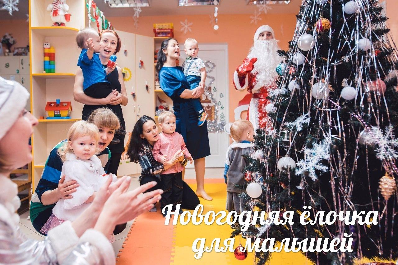 Афиша Ижевск 17 и 24 ДЕКАБРЯ - ДЕТСКАЯ НОВОГОДНЯЯ ЁЛОЧКА!!