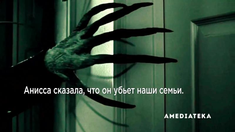 Реальный Слендермен (2016) трейлер