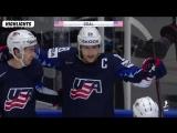 1/4 финала ЧМ-2018. США - Чехия - 3:2