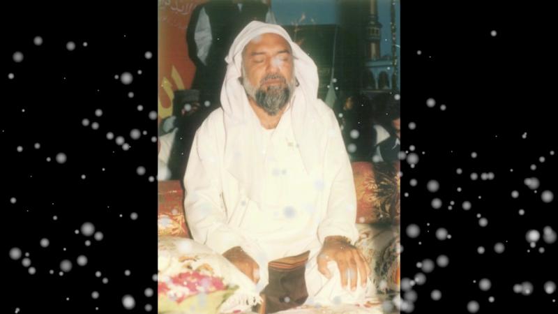 Tume Yad Ker Ky Katay Raat Din Hamaray by Shaikh Ainuddin Ahmad
