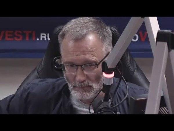 Михеев: Украинских политиков очень сильно избаловали