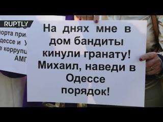 На митинге Саакашвили в Одессе произошла драка между сторонниками и противниками экс-губернатора